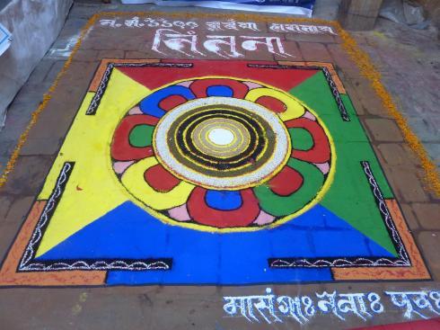 Tihar Mandala